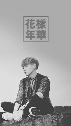 BTS || 화양연화 Pt.1 || Suga wallpaper for phone