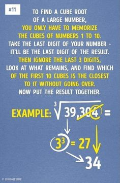 11 Simple Math Hacks #mathhacks