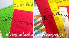 Ιδέες για δασκάλους:Βραχιολάκια με την αλφαβήτα Dyslexia, Teacher, Classroom, Letters, Education, School, Books, Greek, Class Room