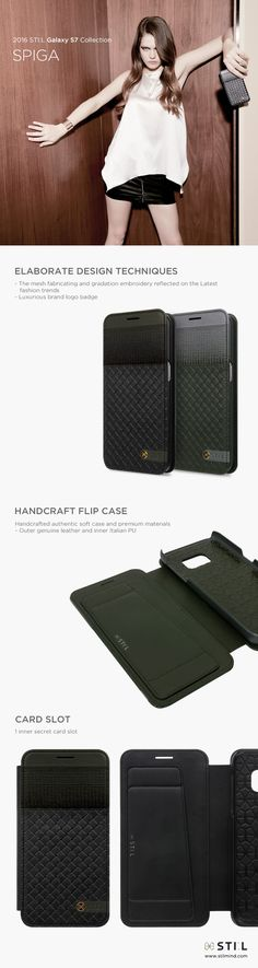 SPIGA, an exquisite premium leather case for inspired by the emerging luxury street in Milano, Italy - Via della Spiga. The elaborate textures in deep colors express craftsmanship in Italy. Id Design, Design Case, Pattern Design, Leather Case, Soft Leather, Mobile Phone Cases, Muted Colors, Galaxy S7, Latest Fashion Trends