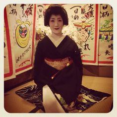 Koyoshi of Gion Kobu during her erikae