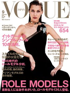 Bellissima Bella Hadid in  for the September 2016 cover story of VOGUE JAPAN, photographed by Giampaolo Sgura and styled by Anna Dello Russo. V Magazine, Vogue Magazine Covers, Vogue Covers, Magazine Japan, Marie Claire, Vanity Fair, Cosmopolitan, Lineisy Montero, Fashion Bible