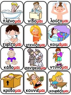 First Grade Activities, Autism Activities, Speech Therapy Activities, Book Activities, Special Education Teacher, Kids Education, Greek Writing, Mickey Coloring Pages, School Border