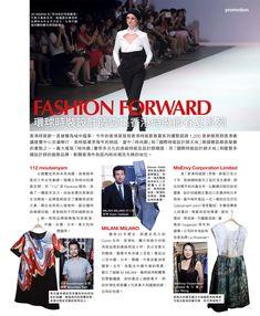 MsEnvy News ~ Hong Kong Fashion Week 2016 July