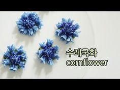 앙금플라워 수레국화 cornflower ♡kidney bean paste flower piping techniques - YouTube