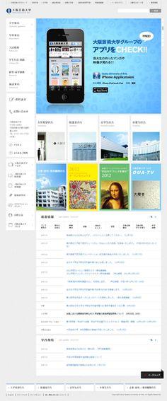 大阪芸術大学 | 縦長のwebデザインギャラリー・サイトリンク集|MUUUUU_CHANG Web DESIGN Showcase