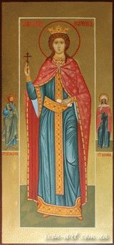 St. Catherine 001