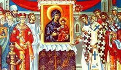16 March 1997 In the Name of the Father, the Son and the Holy Ghost. We are keeping today, as every year at the end of the first week of Lent, the Feast of the Triumph of Orthodoxy. Holy Ghost, Orthodox Icons, Happy Smile, Lent, Byzantine, Cool Stuff, Painting, 16 March, Audio