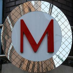 letter M by Leo Reynolds, via Flickr