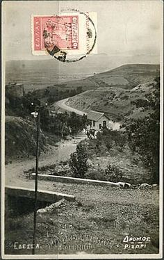 1920, Edessa Macedonia Hellas Macedonia Greece, Old Greek, Greek Isles, Athens, Old Photos, Photographs, Memories, Black And White, Vintage