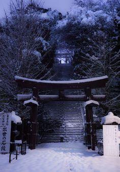 Entrance to Atago Shrine, Tokyo, Japan