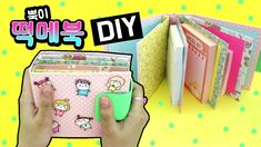 Paper Roll Crafts, Fun Crafts, Post It Holder, Diy Notebook, Book Binding, Mini Books, Diy For Kids, Book Art, Organiser Box