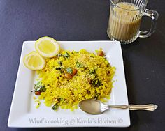 Kanda Poha- Flatttened rice flakes with fried onions.perfect breakfast with a cup of tea or coffee! Rice Flakes, Whole Wheat Bread, Green Peas, Fried Onions, Perfect Breakfast, Rice Dishes, What's Cooking, What To Cook, Picky Eaters