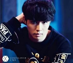 LAY EXO (Coming Over)