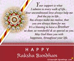 Send this Rakhi and your wishes on Raksha Bandhan.