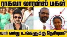 ராகவா லாரன்ஸ் மகள் யார் என்று  தெரியுமா? | Tamil Cinema News | Kollywood...