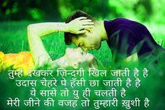 my love dp