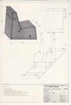 "Cardboard furniture on ""Sovet Design"" exibition by Made in Cardboardia (http://www.facebook.com/madeincardboardia)"