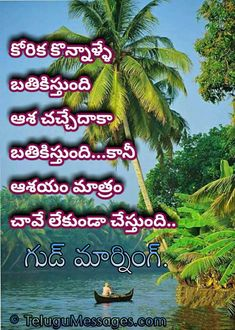 best telugu good morning quotes images good morning quotes