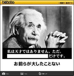 Portrait Photography Inspiration : Albert Einstein Portrait by Yousuf Karsh Portrait Photos, Famous Portraits, Portrait Photographers, Famous Photographers, Classic Portraits, Dachshund Funny, Dachshund Love, Daschund, Yousuf Karsh