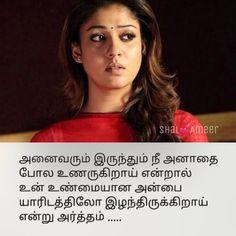 Tamil Movie sad quotes  Tamil thoughts  Tamil sad quotes