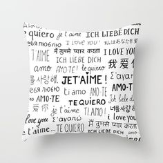 I Love You Throw Pillow by laurafrere I Love You, My Love, Graphic, Throw Pillows, Patterns, Love, Block Prints, Te Amo, Toss Pillows