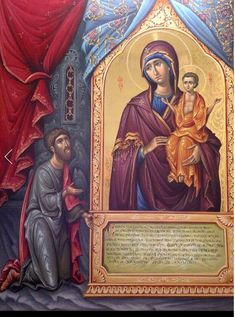 """Icon of the Mother of God """"The Unexpected joy"""" + Mère de Dieu """"Joie inattendue"""" ~~~~~~~~~~~~~~~~~~~~~~~~ ICONOPHILE: Un iconographe géorgien : Zourab Modebadze Byzantine Icons, Byzantine Art, Joseph, Queen Of Heaven, Blessed, Orthodox Icons, Art Studies, Our Lady, Jesus Christ"""