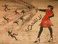 Street art in Cairo is increasingly used by Egyptian women to draw attention to issues of street harassment. Mirah Shihadeh is just one of m...