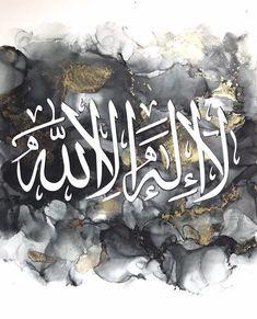 Kalima e Awwall Calligraphy Wallpaper, Arabic Calligraphy Art, Arabic Art, Calligraphy Alphabet, Mekka Islam, Motifs Islamiques, Islamic Wallpaper Hd, Islamic Wall Decor, Motif Art Deco