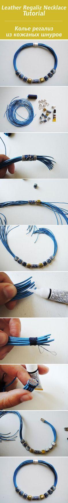 Колье регализ из кожаных шнуров / Leather regaliz Necklace Tutorial