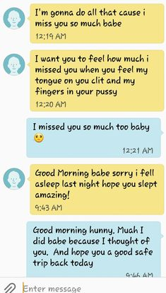 Good morning sexting examples