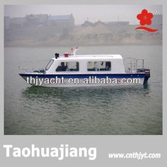 THJ736 High Quality Fast Patrol Boat For Sale Length Overall 7.25m