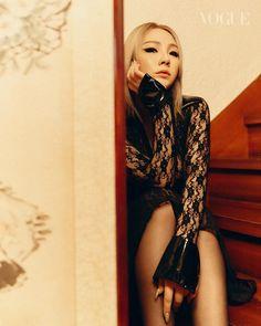 Cl Rapper, Chaelin Lee, Lee Chaerin, Korean Music, Korean Singer, High Neck Dress, Ruffle Blouse, Vogue, Female