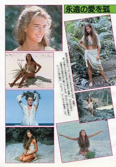 Brooke Shields - The Blue Lagoon (1980) (1116×1600)
