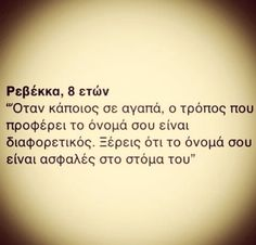 ❤️ Words Quotes, Love Quotes, Inspirational Quotes, Sayings, Like A Sir, Saving Quotes, Funny Greek, Greek Quotes, Let Them Talk