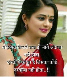 ❤ M ❤ 🌹 🌹 sorthiya reshma 🌹 🌹 Hindi Quotes On Life, Heart Quotes, True Quotes, Dear Zindagi, Romantic Shayari, Heart Touching Shayari, Romantic Photos, Deep Love, Inspirational Quotes