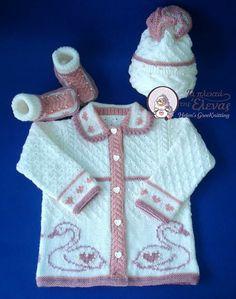 Χειροποίητο πλεκτό βρεφικό σετ . Αποτελείται από  ζακετάκι  , σκουφάκι και παπουτσάκια αγκαλιάς Sweaters, Fashion, Moda, Fashion Styles, Sweater, Fashion Illustrations, Sweatshirts, Pullover Sweaters, Pullover
