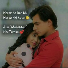 Aisa hi h hamara bhi h na smilu Secret Love Quotes, First Love Quotes, Love Quotes Poetry, Couples Quotes Love, Love Husband Quotes, Love Quotes Funny, Muslim Love Quotes, Love Quotes In Hindi, Love Quotes For Him