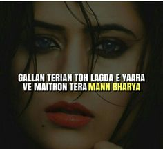 Love Song Quotes, Song Lyric Quotes, Love Songs, Song Lyrics, Heart Touching Lines, Heart Touching Shayari, Status Quotes, Attitude Quotes, Punjabi Captions
