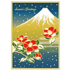 206 best greeting life christmas card images on pinterest greeting life christmas card sn 87 m4hsunfo