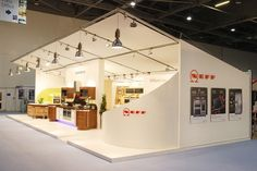"""Neff BK Expo- We attracted people by """"making up cakes, muffins and biscuits. Along with fresh coffee, these delicious aromas helped draw people to the stand."""""""