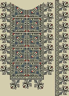 Cross Stitch Borders, Cross Stitch Designs, Diy Perler Beads, Palestinian Embroidery, Ely, Innovation Design, Pattern, Embroidered Shirts, Stitches