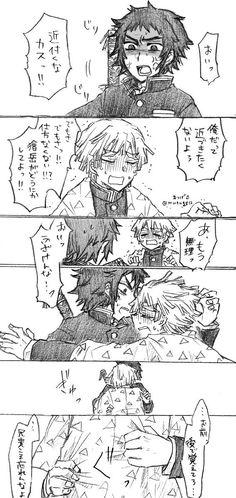 Anime Art, Manga, Kaizen, Pictures, Emperor, Twitter, Photos, Manga Anime, Manga Comics