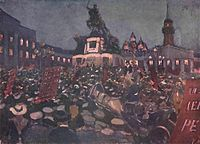 Февральская революция — Википедия February Revolution, Poetry, Painting, Art, Art Background, Painting Art, Kunst, Paintings, Poetry Books