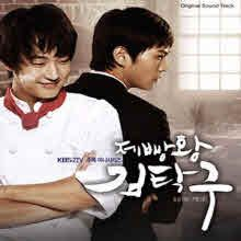 My first Korean drama! Thank you Kin Ta Goo