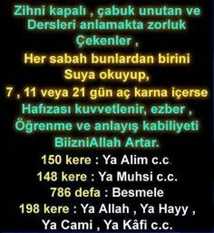 This Pin was discovered by Hül Islam Religion, Allah Islam, Ramadan, Cool Words, Einstein, Psychology, Prayers, Quotes, Check