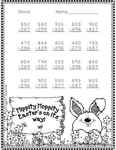 Easter Themed 3 Digit Subtraction With Regrouping Free Math Worksheets, Subtraction Worksheets, Math Resources, Easter Worksheets, Multiplication, Printable Worksheets, Second Grade Math, 4th Grade Math, Math Games