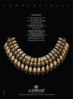 As much a paean to the super-hit film as to its legendary heroine, this gorgeous Convertible necklace can be worn both sides --- sparkling gold or all-white minakari --- and is also splendid as a choker.   Hand-drawn hallmarked 22K gold wires and specially chased pieces make for a grand spectacle and invest the ornament with a filmy glitz.  Now, all you have to do is add the romance and a good dose of melodrama !  Comes with a matched set of long earrings.