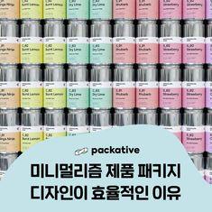 Eyeshadow, Packaging, Design, Eye Shadow, Eye Shadows, Wrapping
