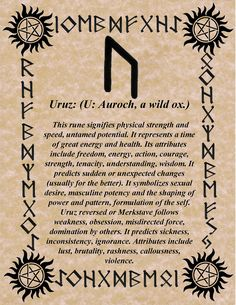 THE OX RUNE EXTRA STRENGTH & ENERGY NORSEWARLOCK.COM Used as a healing galdor with eucalyptus